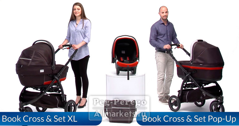 коляска peg perego modular book cross 2 в 1 на шасси устанавливается люльки Navetta XL, Navetta Pop Up и автокресло Viaggio SL, с сумкой Borsa